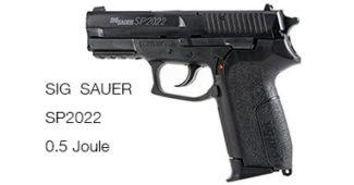 Pistolet à billes SIG SAUER SP2022 réplique gendarmerie française 0.5 Joules